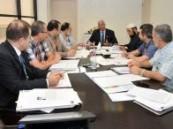 استراتيجية تحقيق الجودة و التطوير بجامعة الأمير محمد بن فهد .