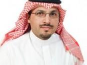 """""""معرض الرعاية الطبية السعودي"""" ينطلق الأحد القادم بمشاركة 140 عارض محلي ودولي ."""