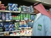 بلدية حفر الباطن تشن حملة على المطاعم والأسواق  والمطابخ وصالونات الحلاقة .