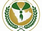 """أكثر من ( 1000 ) كشاف وقائداً كشفيا على مستوى المملكة ويشاركون في """" مخيم مملكة الإنسانية الكشفي"""" بالمنطقة الشرقية ."""