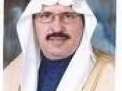 أمر ملكي بتعيين الدكتور سعيد آل عمر مديراً لجامعة الحدود الشمالية .