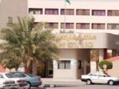 منسوبي مستشفى الولاده والاطفال بالأحساء يحتفلون بتكريم مديرهم السابق الدكتور / محمد المغنم ..