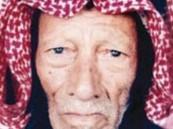 خرج من منزله في حي العزيزية بالرياض : تويتر والشباب يلتحمان في حملة انسانية للبحث عن العم محمد المفقود .