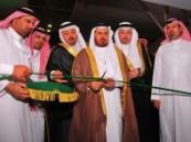 """الدكتور عبدالله بن عبدالعزيز الربيعة يفتتح """"معرض الرعاية الطبية السعودي"""""""
