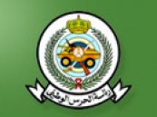 ترقية ( 21500 ) فرداً من منسوبي الأفواج في الحرس الوطني