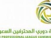 على صعيد أقوى دوري كرة قدم في العالم .. دوري زين السعودي للمحترفين ( 16 ) عالمياً والأول عربياً لعام 2009م