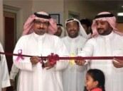 برعاية الرويلي ..أفتتاح معرض التوعية للكشف المبكر عن سرطان الثدي بمركز صحي الخالدية