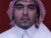 الزميل منذر الهزاع يتلقى خطاب شكر وتقدير من جامعة الملك فيصل ..