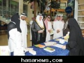 يشكلون أكثر من 50 % من متناوليها : طبيبه سعودية تحذر من إقبال الأطفال على الوجبات السريعة .