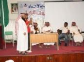 ينظمها فريق القادسية … نتائج قرعة دورة الأمير فيصل بن فهد ( 2011 ) تضع القادسية في المجموعة الثالثة