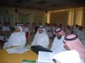 صحة الأحساء تنظم برنامج  بناء المهارات الإدارية والقيادية بالرعاية الصحية الأولية .