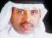 وفاة شقيقة مطلق الدخيل وزوجة صالح الزيد  ..