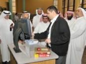 اللجنة الوطنية للتعليم الخاص تطلع على تقنية جامعة الأمير محمد بن فهد .