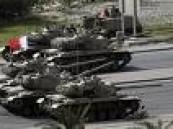 قائد جيش البحرين: قوة درع الجزيرة باقية في البحرين ولا عفو للمشاركين في الأحداث