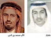 أسامه بن لادن من أخطر الرجال في العالم والمطلوب الأول للولايات المتحدة على مدى عشرة أعوام .
