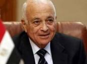 اختيار وزير خارجية مصر نبيل العربي اميناً عاماً جديداً للجامعة العربية ,