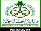 مصدر مسئول يستنكر الحادث الإجرامي الذي تعرض له أحد منسوبي القنصلية السعودية في كراتشي  .