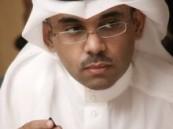 كيف تسافر؟!  في (فضاءات محلية ) عبر أثير الإذاعة السعودية الجمعة .