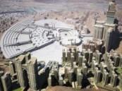 شركة جبل عمر توقع اتفاقيات لإدارة 12 فندقا بمشروعها في مكة المكرمة  .