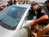 السلطات الباكستانية تقبض على أحد المتورِّطين في اغتيال القحطاني بكراتشي