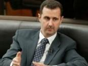 واشنطن : الأسد بين قيادة الإنتقال السياسي أو الرحيل