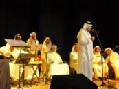 ثقافة الدمام تكرم عميد الأغنية السعودية طارق عبدالحكيم بأمسية فنية .