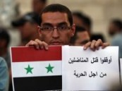 """في جمعة """"حماة الديار"""" … مقتل ( 8 ) أشخاص برصاص قوات الأمن السورية"""