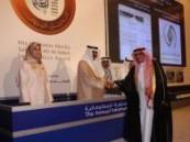 موقع التأمينات الاجتماعية الالكتروني يحقق جائزة سمو الشيخ سالم العلي الصباح للمعلوماتية .