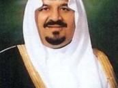 ولي العهد يأمر بلجنة تقصي حقائق حول أداء الخطوط السعودية  .