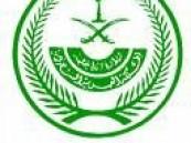 وزارة الداخلية تنفذ حكم القصاص بأحد الجناة في محافظة الأحساء .