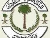 وزارة الزراعة تصدر عقوبات مالية لمخالفي نقل فسائل النخيل