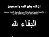 """""""أحمد النويران"""" في ذمة الله"""
