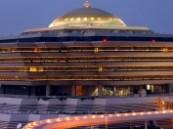 الداخلية تطالب المسافرين بالتقيد بقانون الإتحاد الأوروبي