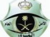 """بمدينة الهفوف  .. مواطن يسمح لزوجته الحامل بقيادة سيارته بسبب """" الوحام """""""