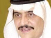 أمير المنطقة الشرقية يشكر شركة الشعيبي لتبرعها لجمعية البر الخيرية ..
