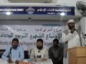 ورشة لأئمة مساجد الندوة العالمية ببنغلاديش .