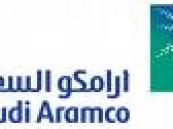 أرامكو السعودية تبدأ الحسم شهريا من مرتبات موظفيها الحاصلين على قروض من  صندوق التنمية العقارية ..
