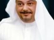 """نتيجة سيطرة """"المركزي البحريني"""" عليها .. """"ستاندرد آند بورز"""" تخفض تصنيفها للمؤسسة المصرفية العالمية"""