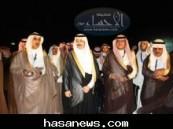 """( الأحساء نيوز ) الراعي الإلكتروني : الأمير بدر بن جلوي يدشن فعاليات مهرجان صيف الأحساء 2011 """" حسانا فله """" ويكرم الداعمين والرعاة للمهرجان ."""