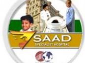 """""""الطرق غير الجراحية للرشاقة"""" … معرض متخصص بمستشفي سعد التخصصي بالخبرالسبت"""