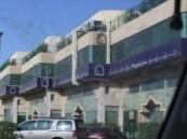 برعاية الرويلي .. مستشفى الموسى يدشن أول وحدة أشعة في المنطقة .