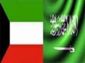قريباً … الكويت فتح منفذ جديد مع السعودية.