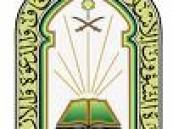 الجمعيات الخيرية لتحفيظ القرآن الكريم  تكرم حفظة كتاب الله في رمضان ..