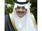 الأمير محمد بن فهد  يوافق على إقامة اللقاء السنوي العاشر للجهات الخيرية بالمنطقة