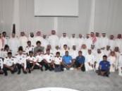 برنامج الأمير محمد بن فهد لتنمية الشباب يكرم اللجان المنظمة لمهرجان السيارات المعدلة الرابع