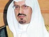 أمر ملكي بتمديد خدمة الأمير سعود بن عبدالمحسن أمير حائل لأربع سنوات