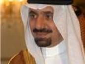 برعاية الأمير جلوي بن مساعد … ختام تقني واعد بالشرقية اليوم