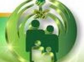 الجمعية السعودية للسكر والغدد الصمّاء تنظم المهرجان السنوي التثقيفي ..