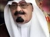 صدور موافقة خادم الحرمين الشريفين على ستة قرارات تنظيمية أصدرها مجلس الخدمة المدنية .