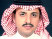 اثيرفضاءات محلية يناقش برامج التدريب في الصيف عبر الاذاعة السعودية